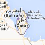 Chuyển phát nhanh quốc tế đi Qatar